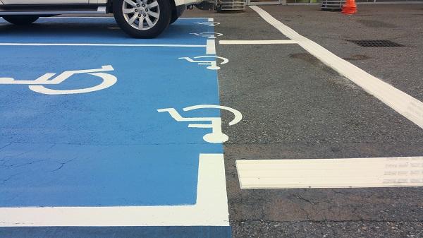 PMR : place de parking et réglementation