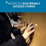 Rendez-vous au musée du Quai Branly pour sa semaine de l'accessibilité (3 au 11 décembre 2016)